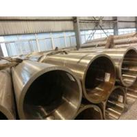 China good quality oil and gas pipe 45Mn2 seamless carbon steel pipe wholesale