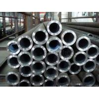 China thin wall seamless ateel pipe wholesale
