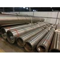 China seamless steel pipe 305mm in Togo wholesale