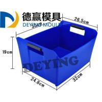 China Beer Box Injection Mould wholesale