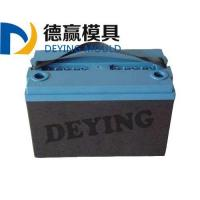 China N40 Battery Container Mould wholesale