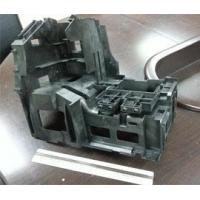 Buy cheap Plastic parts from wholesalers