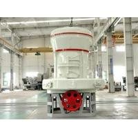 MTW Series Trapezium Mill Introduction
