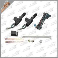China Car Electrical Accessories Car Alarm Central Door Locking System wholesale