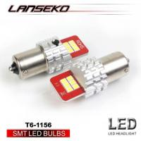 China Motorcycle LED Turn Signal Lights Custom LED Lights For Auto on sale