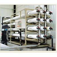 China RO pure water system (XYRO Series) wholesale
