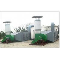 China Laboratory waste gas treatment equipment wholesale