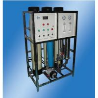 China Pure drinking water system wholesale