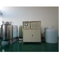 China Central laboratory ultrapure water system (XYJ-H Series) wholesale
