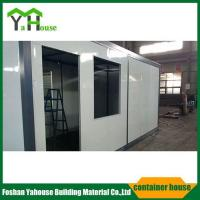 China Modular restaurant buildings ready made rooms container garage for cars wholesale