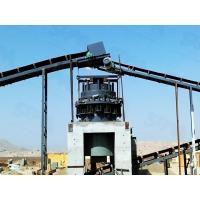 China Andesite Crushing Plant In Indonesia wholesale