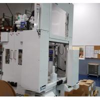 Buy cheap machine series Sodick LP20EHV, new 2014 UNUSED from wholesalers