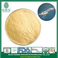 China Omega 3 High purity Krill oil powder 20% wholesale