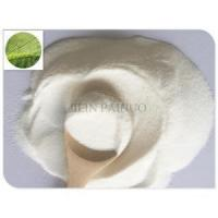 China Certificated High quality Wheatgerm oil powder 60% wholesale