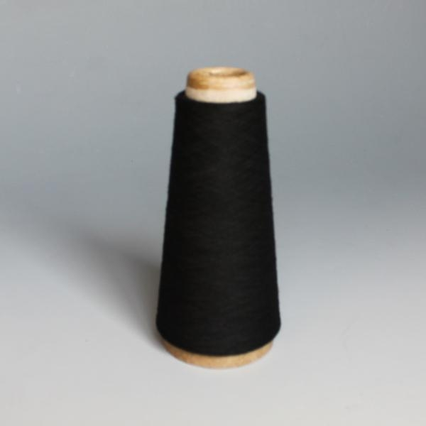 Quality Polyester Spun Yarn coffee for sale