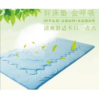China Reversible Cooling Mattress Topper wholesale