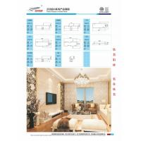 Buy cheap Building profiles 2008H from wholesalers
