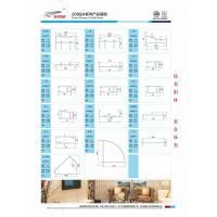 Buy cheap Building profiles 2008A from wholesalers