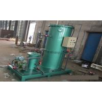 Buy cheap Oil water separator oil water separator for oi from wholesalers