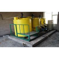Buy cheap Dissolved Air Flotation dosing system for dissolve from wholesalers