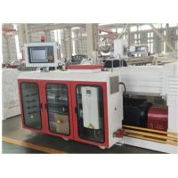 Buy cheap PVC Door Panel Machine from wholesalers