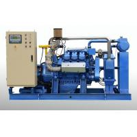 Buy cheap 10-1000kw wood gas generator from wholesalers
