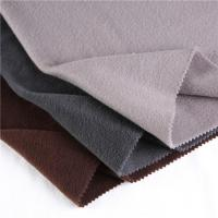 Buy cheap POLAR FLEECE FABRIC Two sided brushed and one side anti-pilling polar fleece fabric from wholesalers
