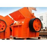 Buy cheap HX Series Vibrating Screen from wholesalers