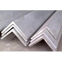 Buy cheap StainlessSteels Stainless Steel Profiles from wholesalers