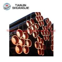 Buy cheap API 5L ERW pipe from wholesalers