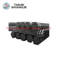 Buy cheap ASTM A53 GR B ERW pipe from wholesalers