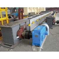 Buy cheap MSR Scraper Chain Conveyor from wholesalers