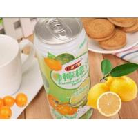 Buy cheap High temperature lemon essence from wholesalers
