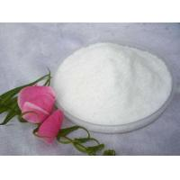 Buy cheap Food preservative tBHQ from wholesalers
