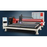Buy cheap CNC Oxy Plasma Cutting Machines - HPR260XD from wholesalers