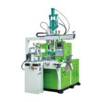 Buy cheap 6-12 cavity mould electric plug injection machine from wholesalers