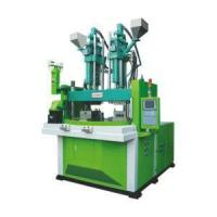 Quality TW-VR-TC Double Color Injection Machine with four stations for sale