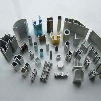Buy cheap Products List for the Industrial Aluminium Profile from wholesalers