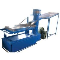 Buy cheap Cashew Kernels Packing Machines from wholesalers