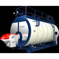 Buy cheap Split Condensing Steam Boiler from wholesalers