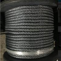 Buy cheap Steel wire rope 6X12+7FC/6X24+7FC from wholesalers