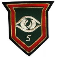 Buy cheap EMBROIDERY BADGES 008 from wholesalers