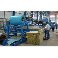 Buy cheap Rock Wool Sandwich Panel Production Line from wholesalers