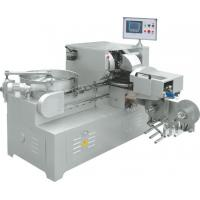 China LPHT360 DoubleTwist Candy Roll Wrapping Packing Machine wholesale