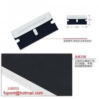 Buy cheap Thin Edge Knife Single Edge Blades from wholesalers