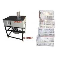 Buy cheap Currency Note Bundling Machine S-11MB Series from wholesalers
