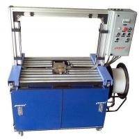 Buy cheap Automatic Box Strapping Machine S-41FA/S-41 from wholesalers