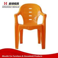 China Arm Chair Molds Chair Mold with arm 14 wholesale