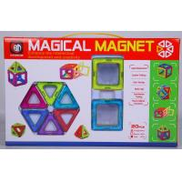 Buy cheap 701 toys from wholesalers