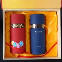 Buy cheap HB-303 GiftSetCup from wholesalers